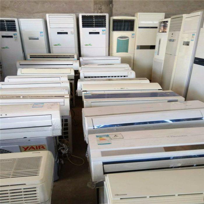 宁波回收二手分体空调,二手柜机、挂机空调